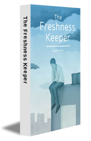 The Freshness Keeper