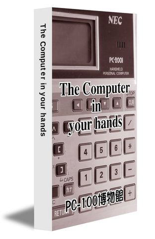 The Computer in your hands