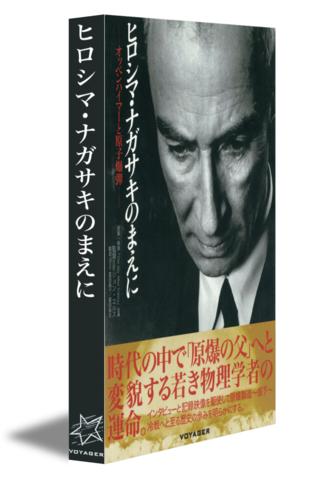 hiroshima_cover