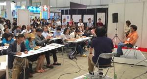 作家・片岡義男+評論家・佐々木敦のトークイベント