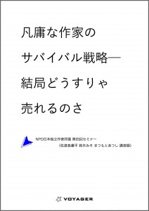 04_cover_1810x2560