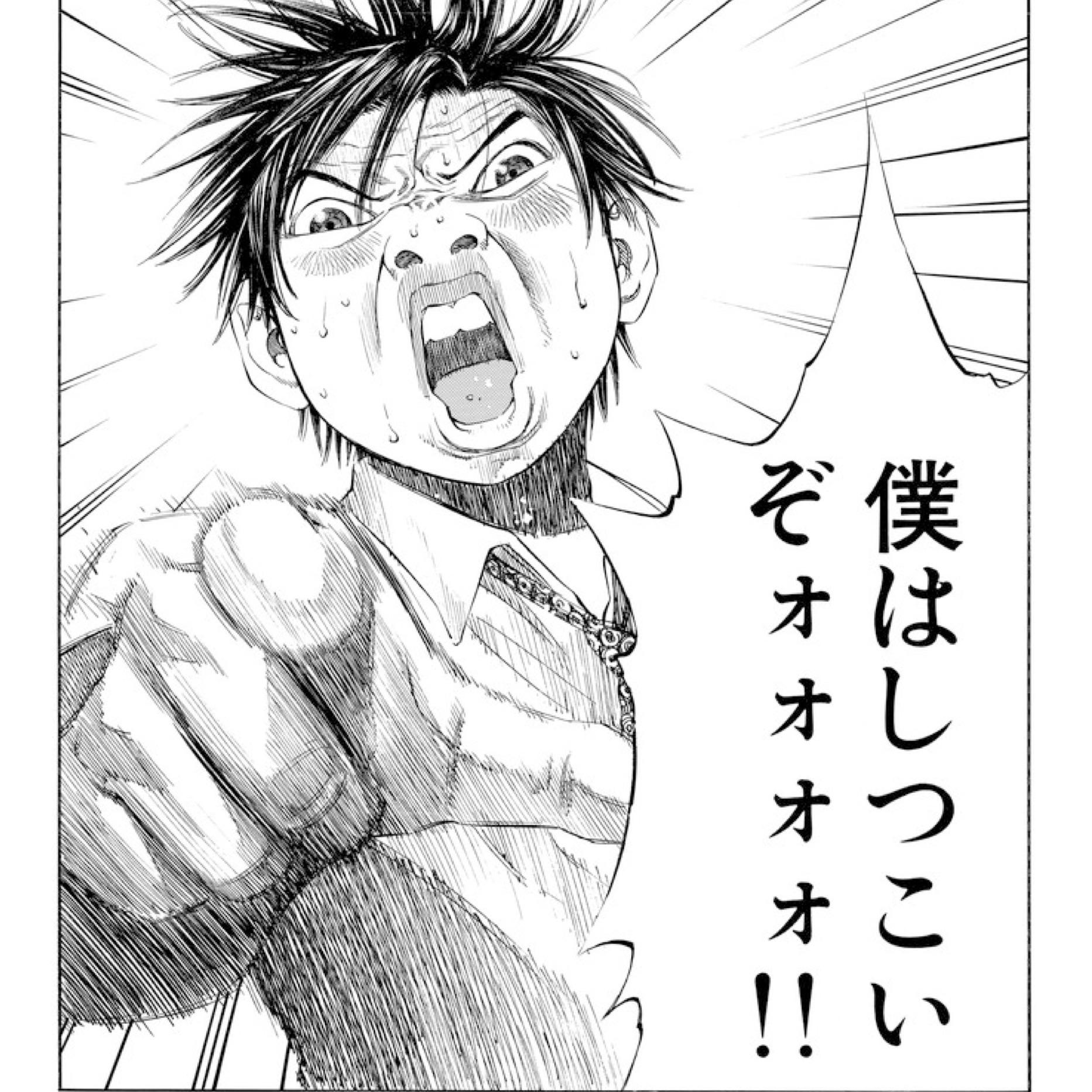 tibf-shuho_sato