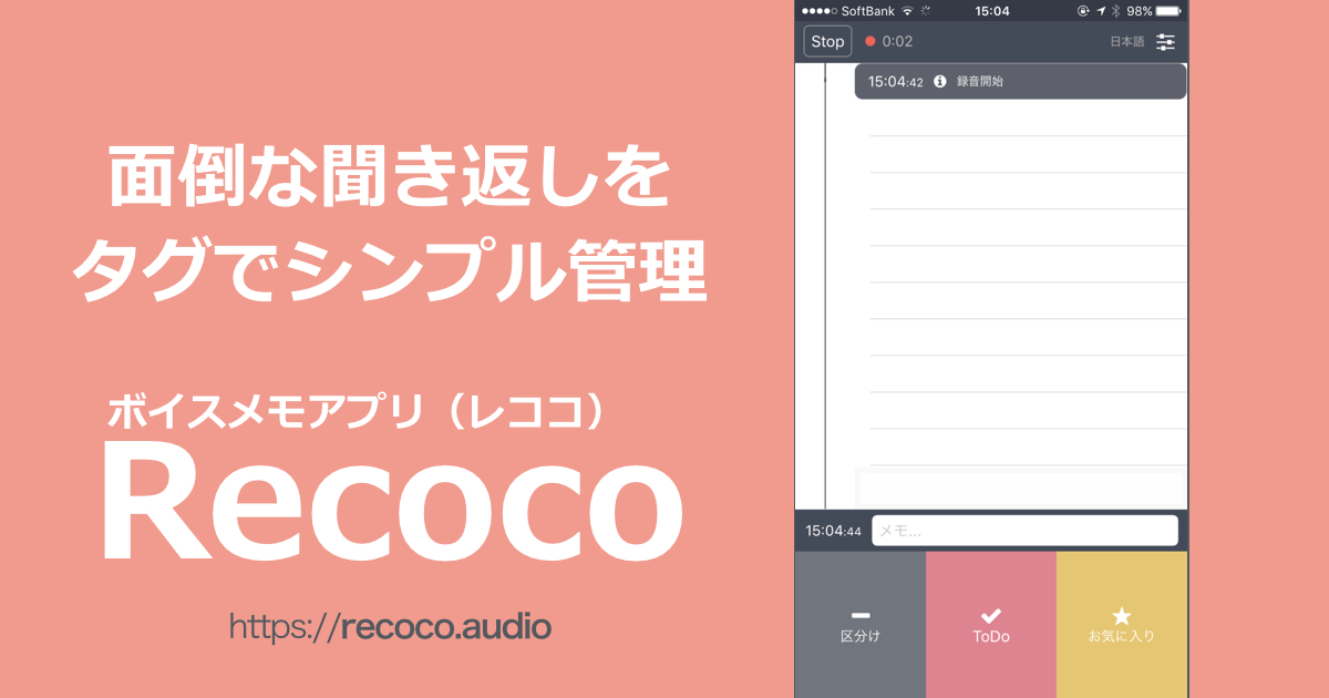 facebook_recoco