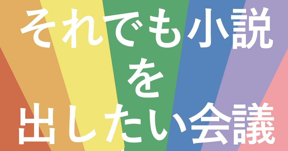 facebook_domei09