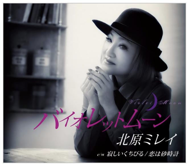 kitahara_mirei